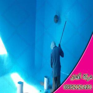 عزل خزانات شرق الرياض