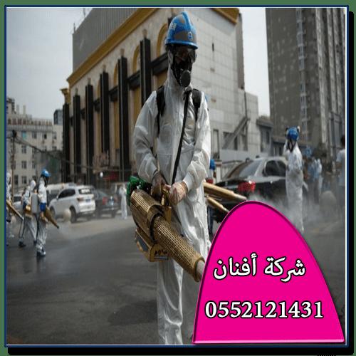 رش مبيدات غرب الرياض