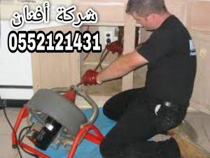 شركة تسليك مجاري بجنوب الرياض