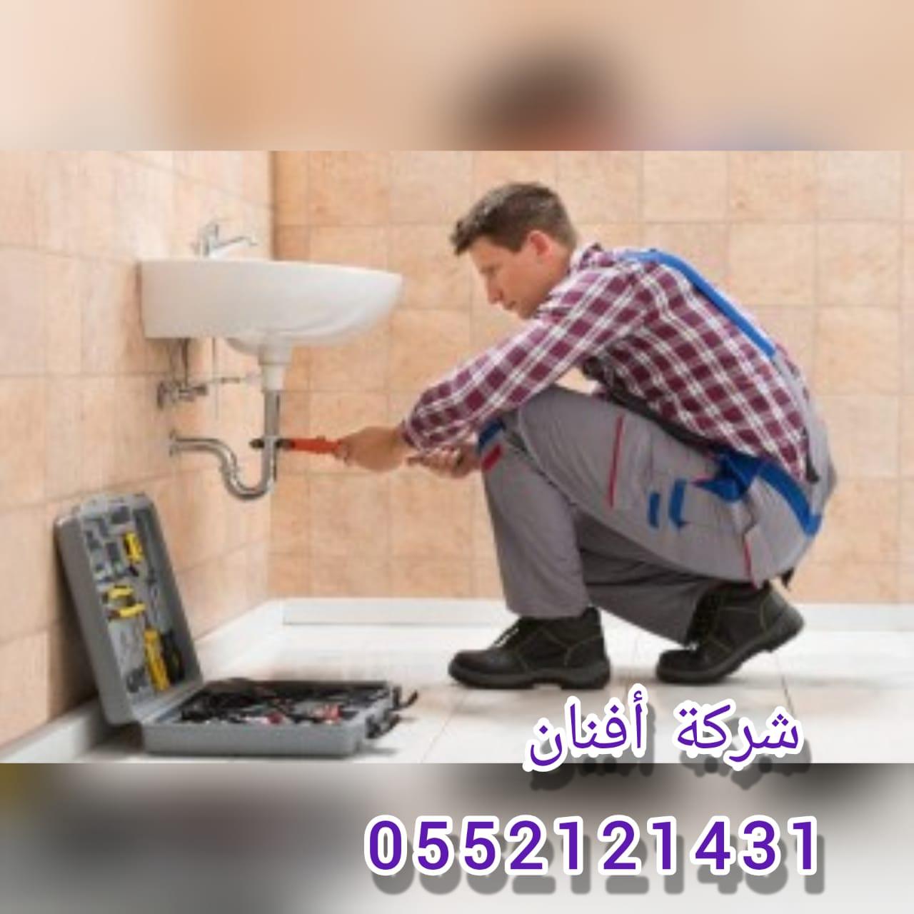 شركة كشف التسربات المياه جنوب الرياض