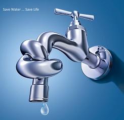 مؤسسه كشف تسربات المياه بالرياض