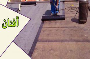 شركة عزل اسطح بالسليمانية